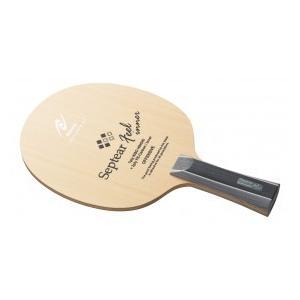 ニッタク(Nittaku) 卓球 ラケット シェークハンド 攻撃用 FL セプティアーフィールインナー SEPTEAR FEEL INNER NC-0444