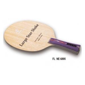 ニッタク(Nittaku) 卓球 ラケット シェークハンド ラージ用 FL ラージスターシェーク LARGE STAR SHAKE NE-6895