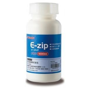 ニッタク(Nittaku) 卓球 メンテナンス 用具メンテナンス 接着剤・シート E-ジップ業務用 E-ZIP GYOUMUYOU NL-9103