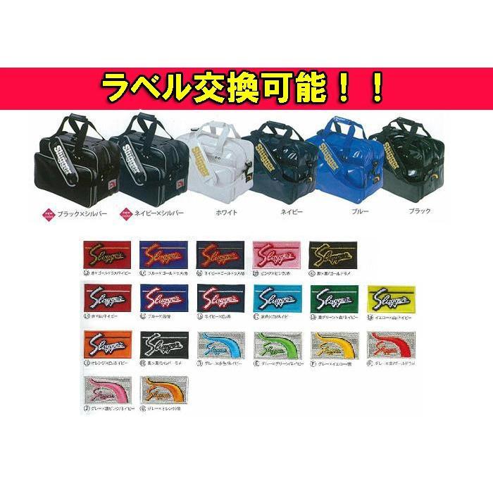 久保田スラッガー エナメルショルダーバッグ T-330 ラベル交換可能