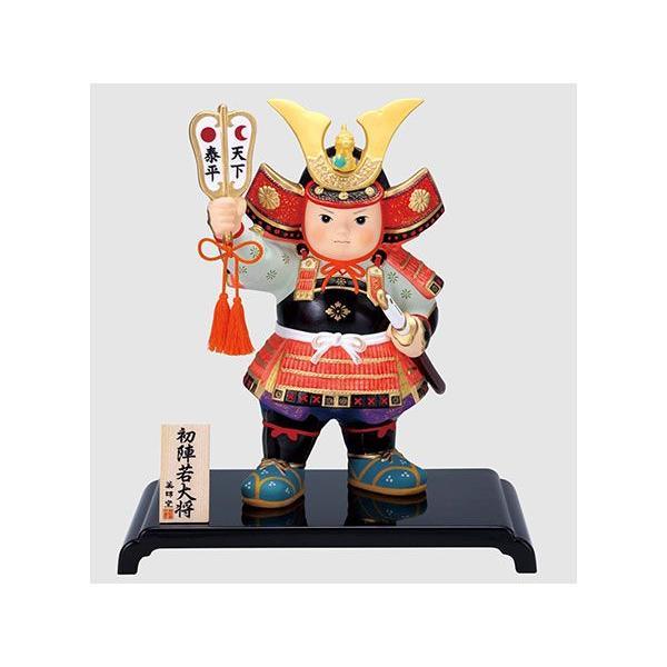 五月人形 コンパクト 陶器 小さい 大将 武将/ 錦彩初陣若大将(大) /こどもの日 端午の節句 初夏 お祝い 贈り物 プレゼント