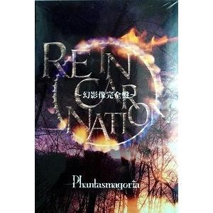 REINCARNATION?幻影像完全盤?(DVD・音楽)|dvdoutlet