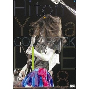矢井田瞳/Hitomi Yaida COLOROCK LIVE 2008(DVD/邦楽) dvdoutlet