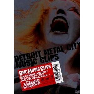 (アウトレット品)  DMC MUSIC CLIPS(DVD・音楽)|dvdoutlet