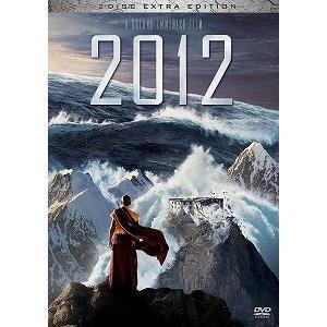2012 エクストラ版('09米)〈2枚組 (DVD/洋画サスペンス|パニック)|dvdoutlet