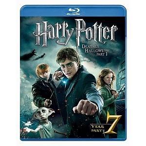 (アウトレット品)ハリー・ポッターと死の秘宝 PART1('10英/米)(Blu-ray/洋画ファンタジー|アドベンチャー)|dvdoutlet