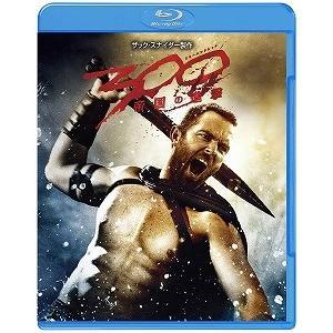 (アウトレット品)300<スリーハンドレッド>〜帝国の進撃〜('14米)(Blu-ray/洋画戦争||dvdoutlet
