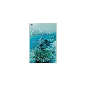 (アウトレット品)MARINE&MUSIC VOL.4「珊瑚礁の彼方」(DVD/趣味・教養・実用)|dvdoutlet