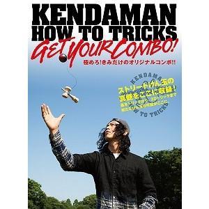 KENDAMAN HOW TO TRICKS G(DVD・HOBBY/旅行) dvdoutlet