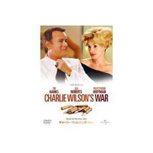 (アウトレット品)チャーリー・ウィルソンズ・ウォー('07米)(DVD/洋画政治|サスペンス|ドラマ|dvdoutlet