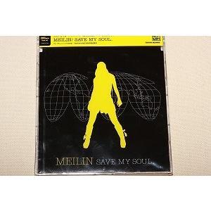 (アウトレット品)限 save my soul. (取扱店舗限定/販促(DVD・音楽)|dvdoutlet