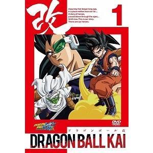 ドラゴンボール改 1(DVD・TVアニメ)|dvdoutlet