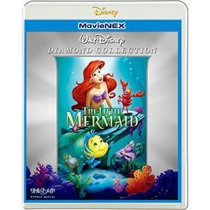 リトル・マーメイド ダイヤモンド・コレクションMovieNEX  ブルーレイ+DVD+デジタルコピー(クラウド対応)+MovieNEXワールド (Blu-ray・キッズ・ファミリー)|dvdoutlet