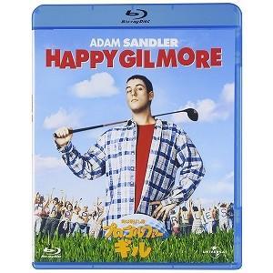 アウトレット品 俺は飛ばし屋 プロゴルファー ギル NEW売り切れる前に☆ '96米 洋画スポーツ コメ Blu-ray お金を節約