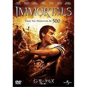 (アウトレット品)インモータルズ-神々の戦い-('11米)(DVD/洋画アクション アドベンチャー) dvdoutlet