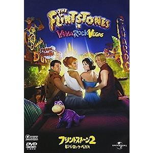 (アウトレット品)フリントストーン2/ビバ・ロック・ベガス('00米)(DVD/洋画コメディ|SF)|dvdoutlet