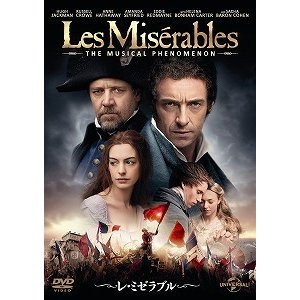 レ 誕生日 お祝い 正規認証品!新規格 ミゼラブル '12英 ドラマ 洋画ミュージカル DVD