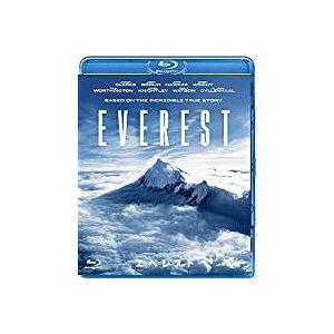 エベレスト('15米)(Blu-ray/洋画アクション|サスペンス|アドベンチャー)|dvdoutlet