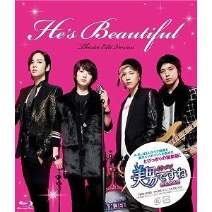 美男(イケメン)ですね 劇場編集版('09韓国)(Blu-ray/洋画コメディ|恋愛 ロマンス)|dvdoutlet
