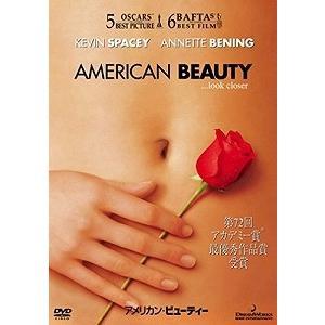 (アウトレット品)アメリカン・ビューティー('99米)(DVD/洋画コメディ|家族 兄弟|ドラマ)|dvdoutlet