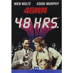 (アウトレット品)48時間('82米)(DVD/洋画アクション 警察 刑事) dvdoutlet