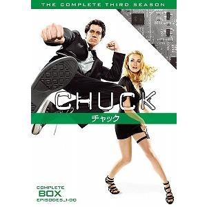 (アウトレット品)CHUCK チャック サード・シーズン コンプリート・ボックス〈9枚組〉(DVD/洋画アクション|スパイ)|dvdoutlet