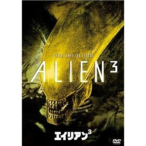 (アウトレット品)エイリアン3('92米)(DVD/洋画SF ホラー) dvdoutlet