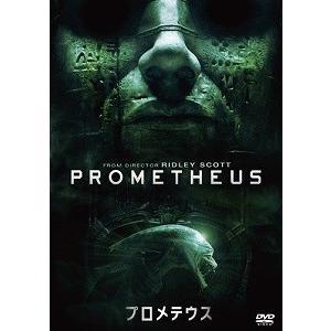 (アウトレット品)プロメテウス('12米)(DVD/洋画アクション|SF|サスペンス)|dvdoutlet