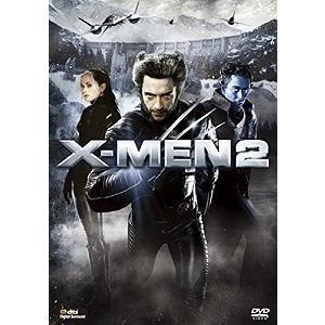 (アウトレット品)X-MEN 2('03米)(DVD/洋画アクション|SF)|dvdoutlet