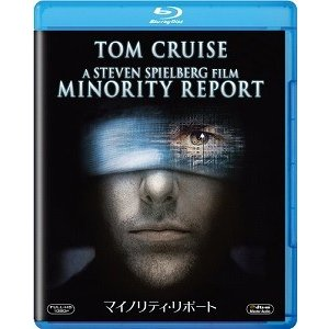 (アウトレット品)マイノリティ・リポート('02米)(Blu-ray/洋画アクション SF) dvdoutlet