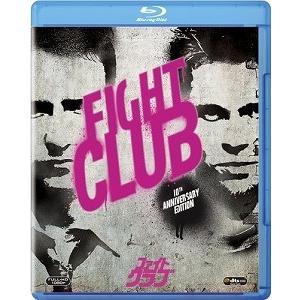ファイト・クラブ('99米)(Blu-ray/洋画アクション サスペンス ドラマ) dvdoutlet