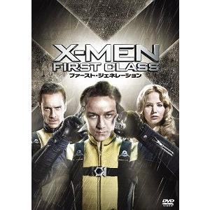 (アウトレット品)X-MEN:ファースト・ジェネレーション('11米)(DVD/洋画アクション SF dvdoutlet