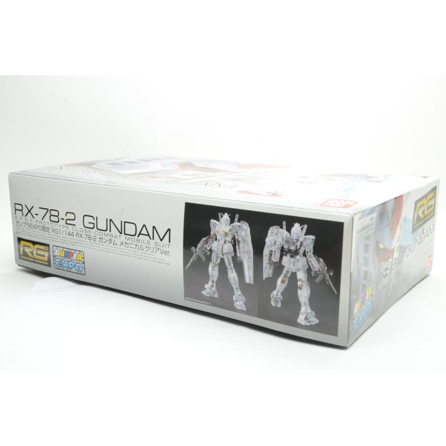 BANDAI 【ガンプラEXPO限定】RG 1/144 RX-78-2 ガンダム メカニカルクリアVer.|dwarf-shop|03