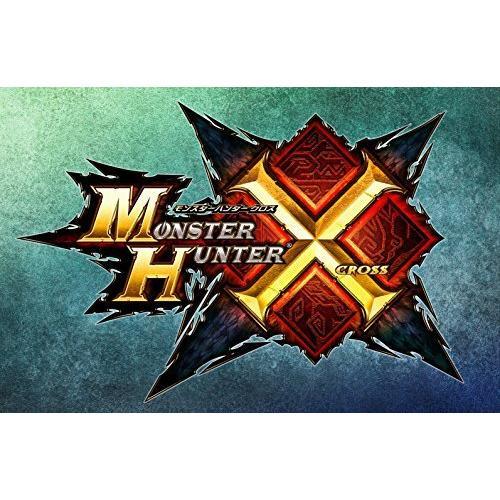 モンスターハンタークロス - 3DS dwgo 02