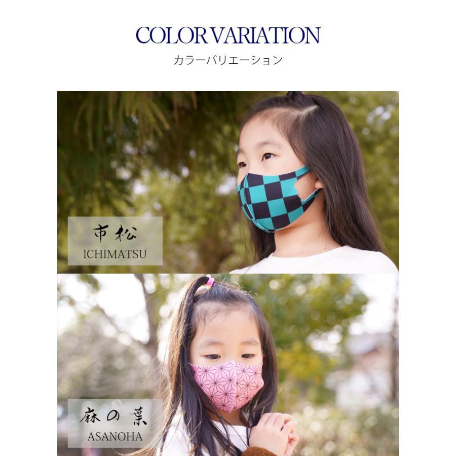 全集中 マスク 5枚入 洗える マスク 子供用 大人用 和柄 鬼滅の刃風/メール便無料 dxgirl 12