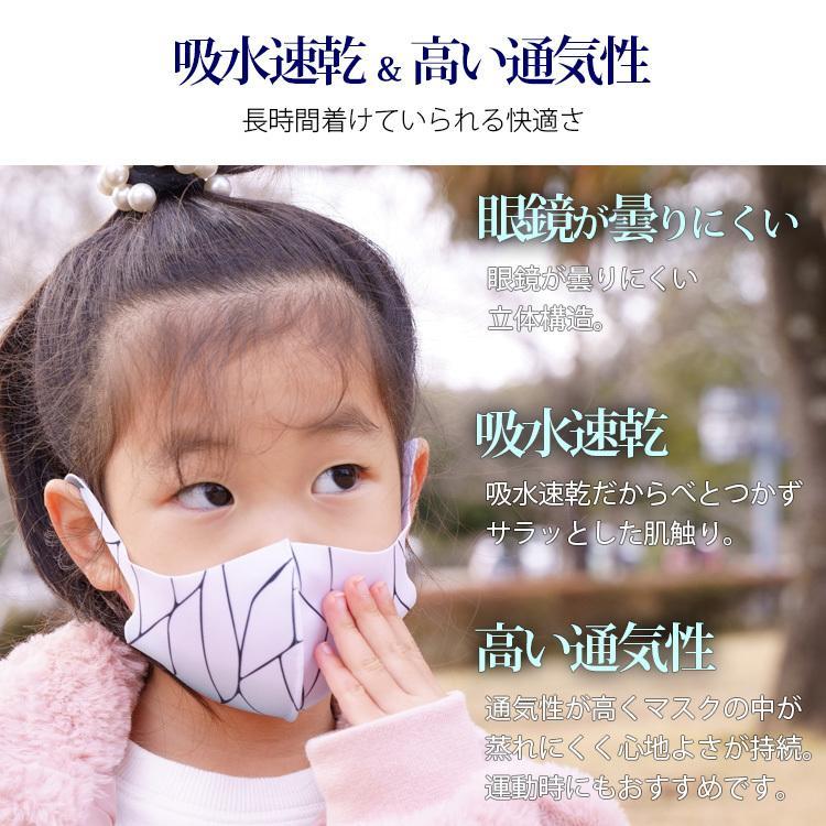 全集中 マスク 5枚入 洗える マスク 子供用 大人用 和柄 鬼滅の刃風/メール便無料 dxgirl 03
