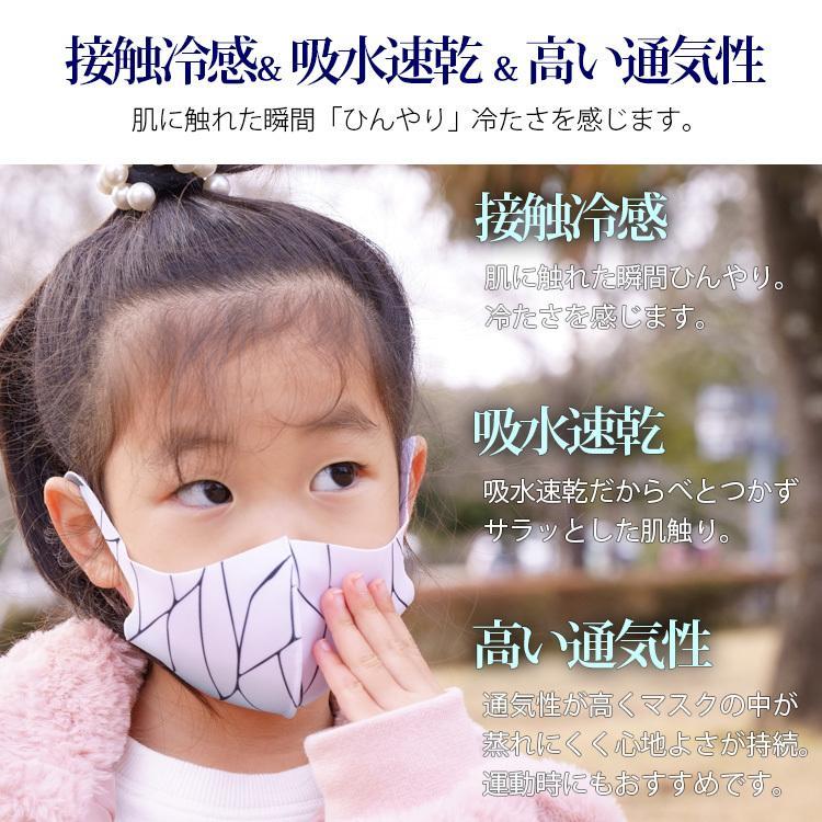 全集中 マスク 5枚入 洗える マスク 子供用 大人用 和柄 鬼滅の刃風/メール便無料 dxgirl 06
