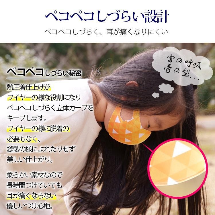 全集中 マスク 5枚入 洗える マスク 子供用 大人用 和柄 鬼滅の刃風/メール便無料 dxgirl 07