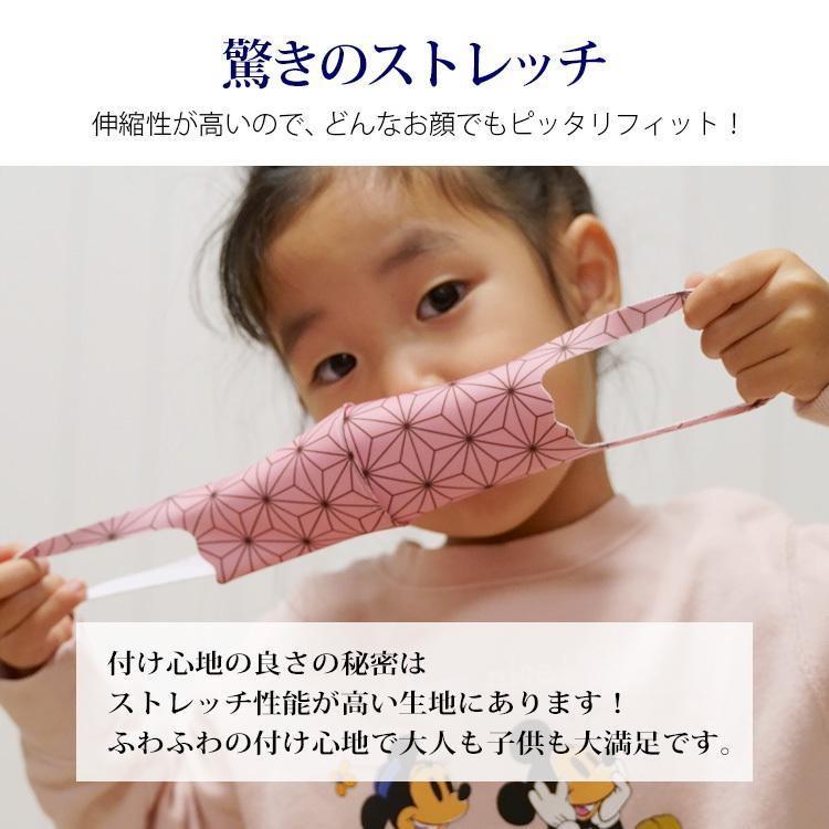 全集中 マスク 5枚入 洗える マスク 子供用 大人用 和柄 鬼滅の刃風/メール便無料 dxgirl 09