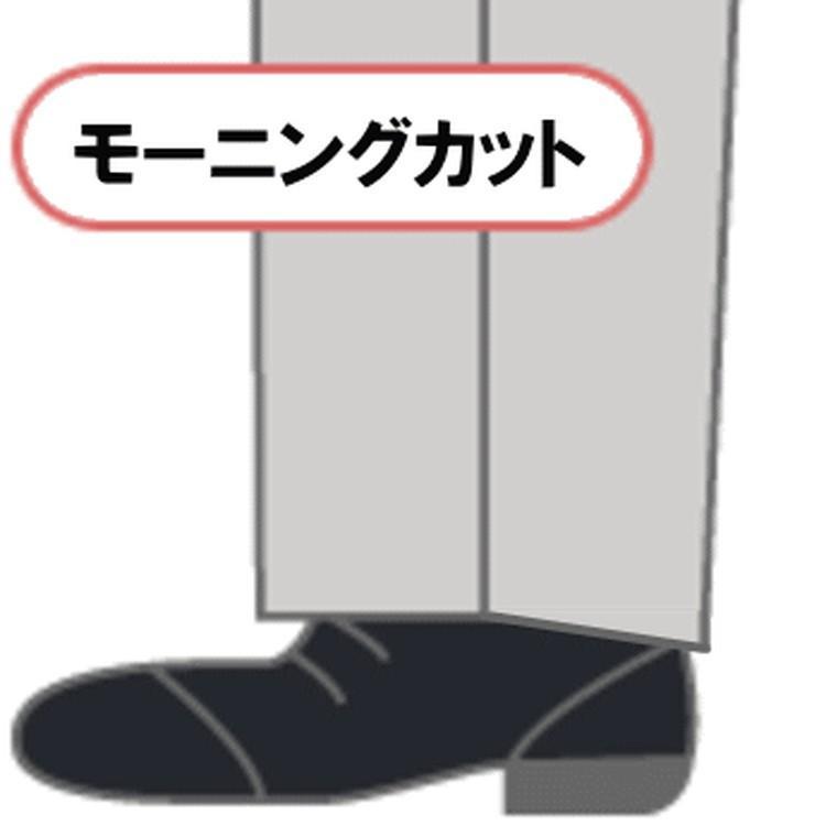 裾上げ モーニングカット仕上げ スソ上げ 裾直し 靴滑り付 低価格 スソ直し 送料無料お手入れ要らず お直し 代引き不可