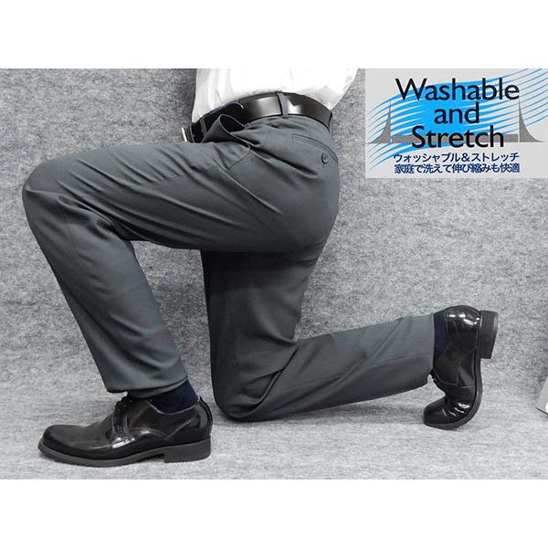 「裾上げ済」 通年 スリムノータックパンツ 3色展開中スラックス ビジネスパンツ 横ストレッチ 家庭洗濯可能 ビジネススラックス W73〜100cm OS1324|dxksm466|05