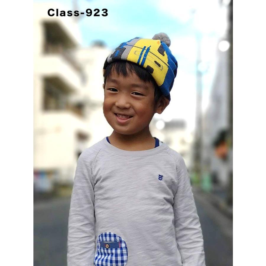 帽子 マフラー キッズ 子供用 鉄マフ [M便 1/1]|dyn|07