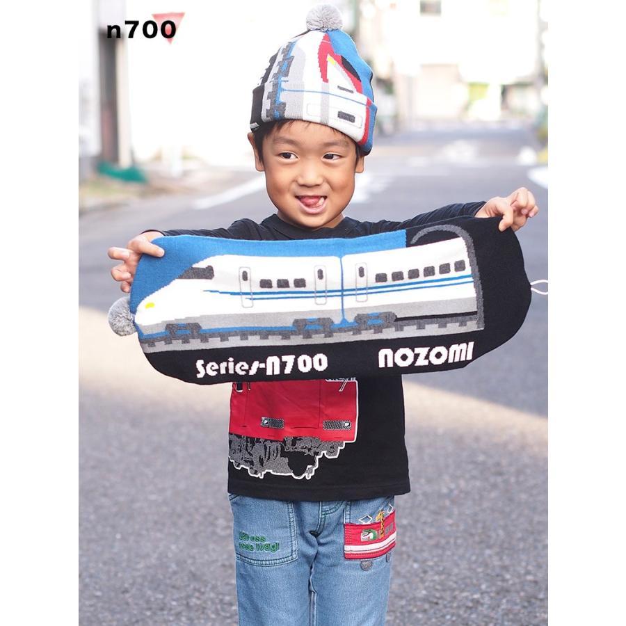 帽子 マフラー キッズ 子供用 鉄マフ [M便 1/1]|dyn|09