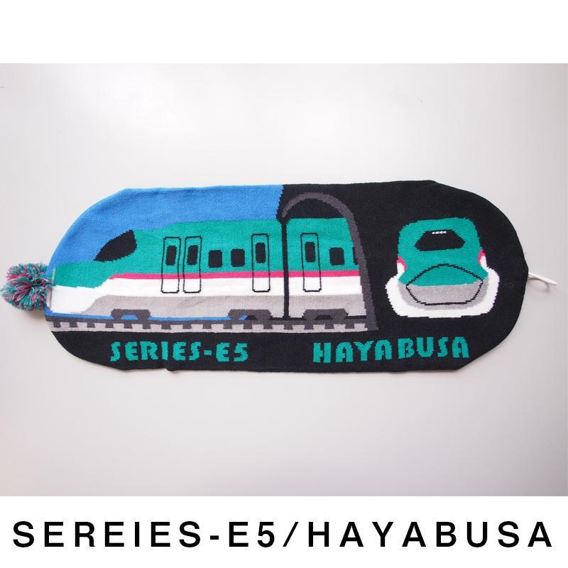帽子 マフラー キッズ 子供用 鉄マフ帽 新幹線シリーズ [M便 1/1]|dyn|02