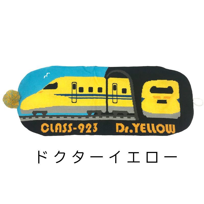 帽子 マフラー キッズ 子供用 鉄マフ帽 新幹線シリーズ [M便 1/1]|dyn|11