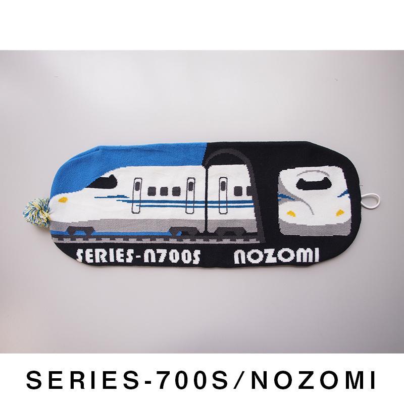 帽子 マフラー キッズ 子供用 鉄マフ帽 新幹線シリーズ [M便 1/1]|dyn|14