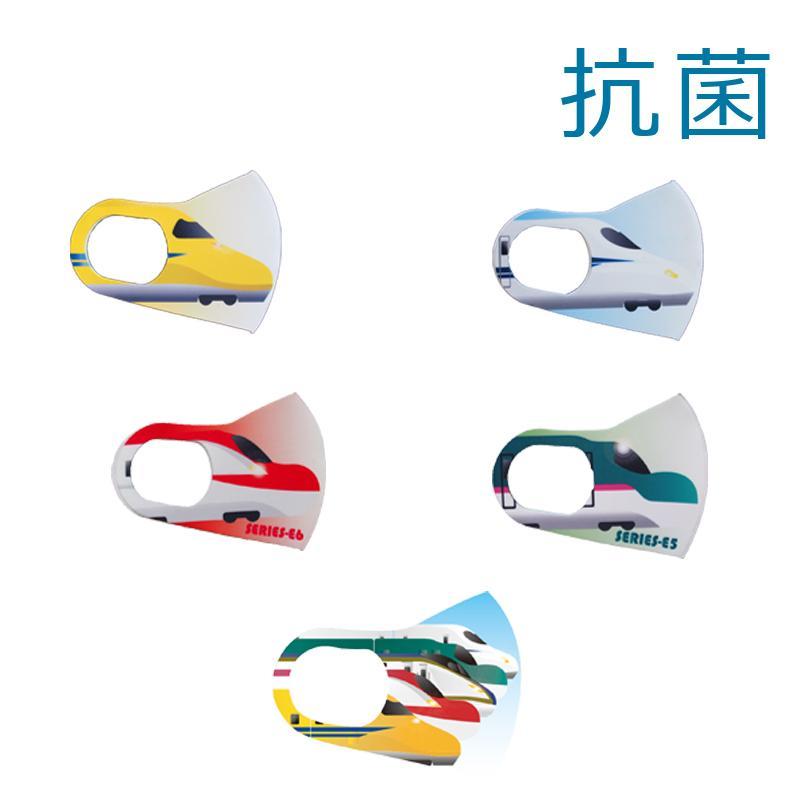 新幹線 電車 マスク 洗える 子供用 抗菌マスク 子供用  1枚入り 鉄マフぼう 鉄道  のぞみ ドクターイエロー こまち はやぶさ|dyn