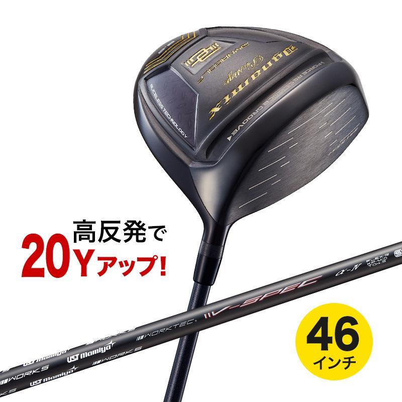 ゴルフ クラブ 非公認 高反発 ドライバー ダイナミクス プレステージ USTマミヤ V-Spec α-4シャフト仕様