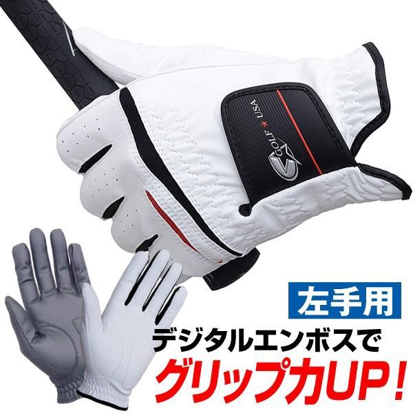 ゴルフ グローブ メンズ 手袋 売り込み 合成皮革 ご予約品 レザックス 左手用