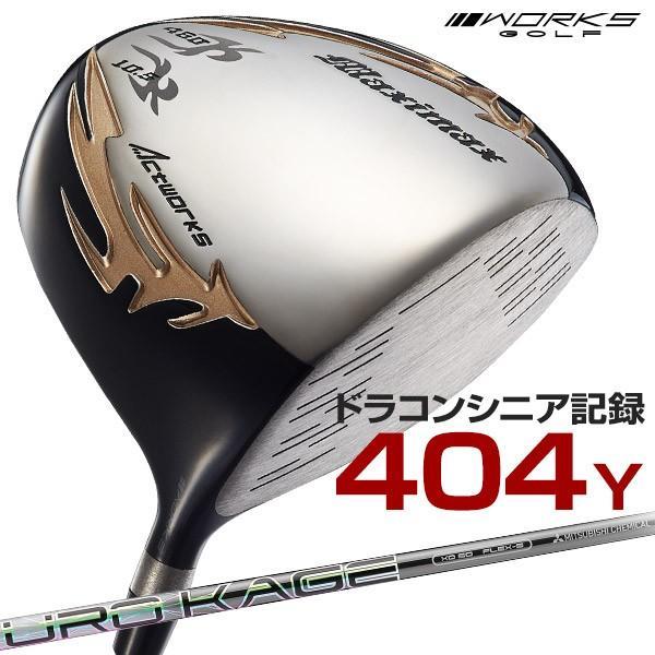 ゴルフ クラブ ドライバー マキシマックス リミテッド ドライバー KURO KAGE XD50 シャフト仕様